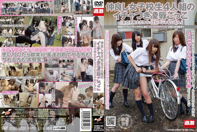 "NHDTA-218 ""I'm Not Lesbian Just Because Another Girl Was"" Pretend Rape School Girls With Four Pairs Of Friends Icha"