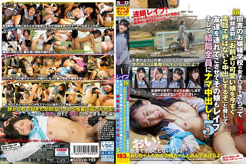 SVDVD-792 A Girl From A New Country School For Girls ○ A Student, Just Before Ejaculation, She Threatens That She Will Give You A Cute Daughter Than You Call On The Phone Right Now, So She Will Bring Her Friend And Let Her And, After All, Everyone's